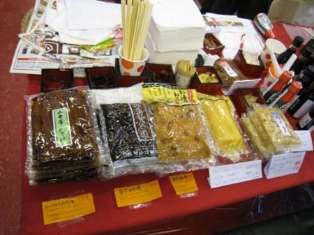 【Japan Expoレポート】お茶!味噌!日本酒!老舗企業のフード出展いろいろ8
