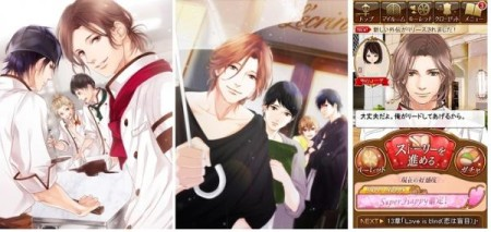 more games、スマホ版Amebaにて女性向け恋愛ゲーム「愛しのショコラティエ」を提供開始3