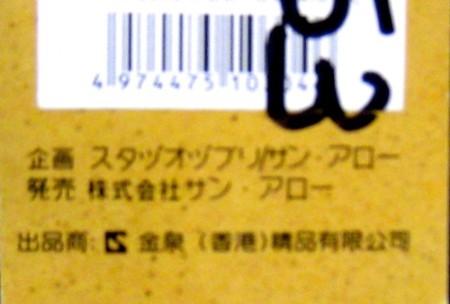 【Japan Expoレポート】やはり噂は本当だった…Japan Expoに「ジャパン」じゃないアジア人が大量に紛れ込んでいる件について20