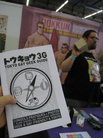 【Japan Expoレポート】21世紀のジャポニスム現象 フランス人アーティストの作品いろいろ27