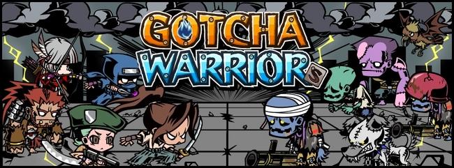 ワンオブゼムのスマホ向けワーディフェンスゲーム「GotchaWarriors」、リリースから3ヶ月で100万ダウンロード突破1