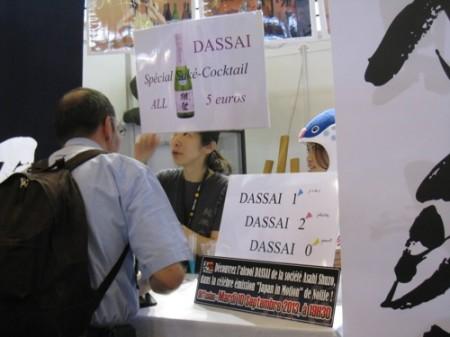 Japan Expoレポート】お茶!味噌!日本酒!老舗企業のフード出展いろいろ5