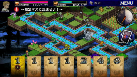カプコン、PlayStation Vita/iOS向け2DRPG「ドラゴンズドグマ クエスト」をリリース2