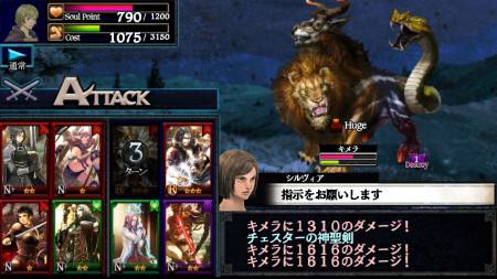 カプコン、PlayStation Vita/iOS向け2DRPG「ドラゴンズドグマ クエスト」をリリース3