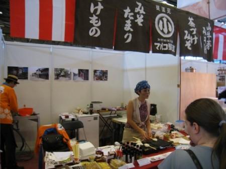 【Japan Expoレポート】お茶!味噌!日本酒!老舗企業のフード出展いろいろ7