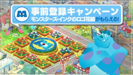 あの「モンスターズ・インク」がソーシャルゲーム化! GREE、街づくりソーシャルゲーム「MONSTERS, INC. WORLD」の事前登録受付を開始2