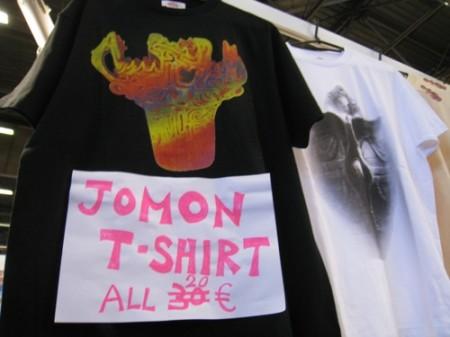 【Japan Expoレポート】青森県とNPO法人JOMONISM、アーティストの作品で縄文文化の魅力を発信15
