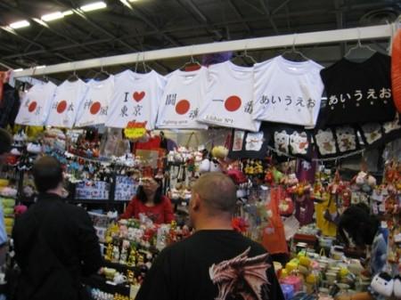 【Japan Expoレポート】やはり噂は本当だった…Japan Expoに「ジャパン」じゃないアジア人が大量に紛れ込んでいる件について10