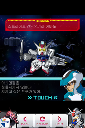 バンダイナムコゲームス、韓国のDaum Mobageにて「ガンダムカードコレクション」を提供開始4