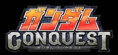 ガンダムとKingdom Conquestが合体! スマホ向けシミュレーションゲーム「ガンダムコンクエスト」今秋配信決定1