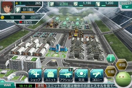 ガンダムとKingdom Conquestが合体! スマホ向けシミュレーションゲーム「ガンダムコンクエスト」今秋配信決定2