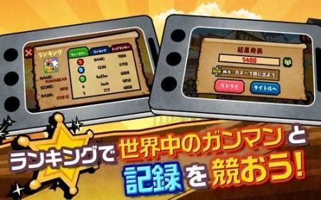 コロプラ、スマホ向け直感型シューティングゲーム「弾けっガンテキサス!」のiOS版をリリース2