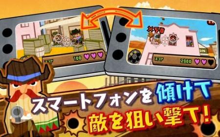 コロプラ、スマホ向け直感型シューティングゲーム「弾けっガンテキサス!」のiOS版をリリース3