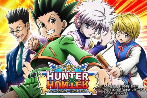 ForGroove、GREEでも「HUNTER×HUNTER」のソーシャルゲームを提供決定 「HUNTER×HUNTER トリプルスターコレクション」の事前登録を受付開始1