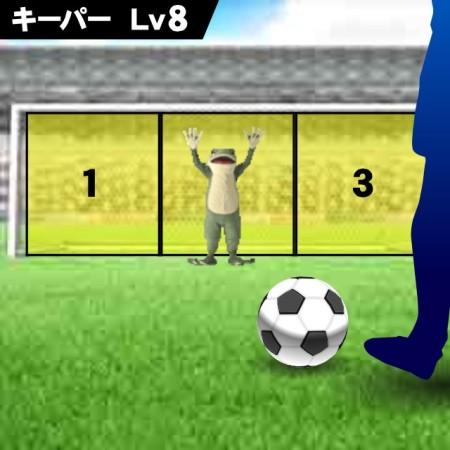 愛媛FCのかえるキャラ「一平くん」、KONAMIのソーシャルサッカーゲーム「ワールドサッカーコレクション」シリーズに登場2