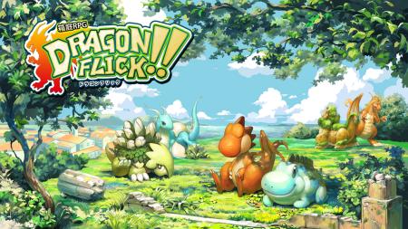 ポッピンゲームズジャパン、新作iOS向けシミュレーションゲーム「箱庭RPG ドラゴンフリック!!」の事前登録受付を開始1