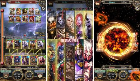 エイチーム、スマホ向けリアルタイムバトルRPG「レギオンウォー」のiOS版を先行リリース2