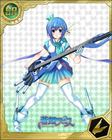 サイブリッジ、ソーシャルゲーム「メカ少女大戦Z」にてボーカロイド「蒼姫ラピス」とのコラボを実施3