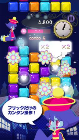 カプコン、LINE GAMEにてパズルゲーム「LINE DROP スピリットキャッチャー レイレイ」をリリース2
