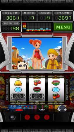 SNKプレイモア、iOS向けパチスロアプリ「ドラゴンギャル~修羅の野望~」をリリース2