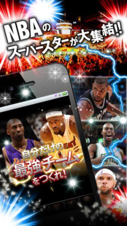 D2Cのスマホ向けNBA公式ゲームアプリ「NBA ドリームチーム」、100万ダウンロード突破