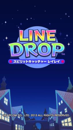 カプコン、LINE GAMEにてパズルゲーム「LINE DROP スピリットキャッチャー レイレイ」をリリース1