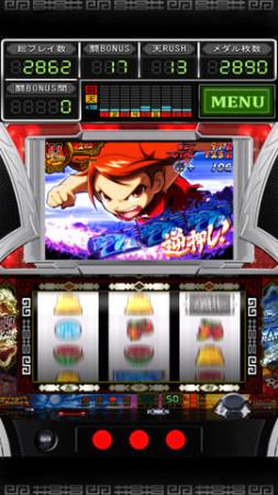 SNKプレイモア、iOS向けパチスロアプリ「ドラゴンギャル~修羅の野望~」をリリース3