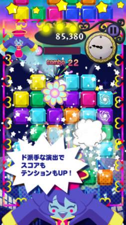 カプコン、LINE GAMEにてパズルゲーム「LINE DROP スピリットキャッチャー レイレイ」をリリース3