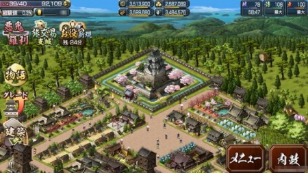 カプコン、ブラウザゲーム「鬼武者Soul」のスマートフォン版をリリース2