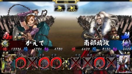 カプコン、ブラウザゲーム「鬼武者Soul」のスマートフォン版をリリース3