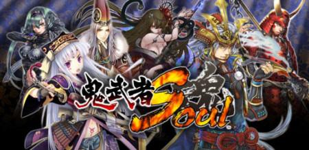 カプコン、ブラウザゲーム「鬼武者Soul」のスマートフォン版をリリース1