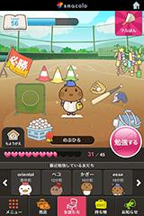 ドリコムのiOS向けソーシャルラーニングアプリ「えいぽんたん!」、 50万ユーザーを突破3
