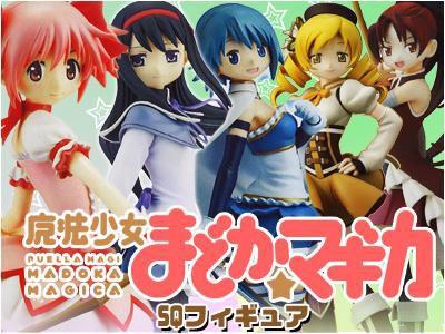 オンラインクレーンゲーム「トレバ」、7/21より「魔法少女まどか☆マギカ~SQフィギュア~」を導入 併せてiOS版も提供1