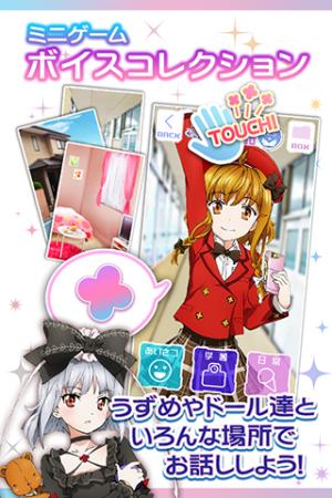 ドリコム、アニメ「ファンタジスタドール」のスマホ向け公式アプリをリリース!2
