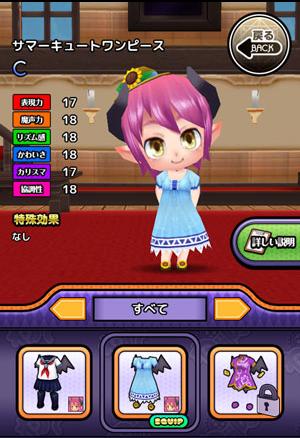 ゲームポット、「わグルま!」のスピンオフタイトル「わグルま★」の事前登録受付を開始2