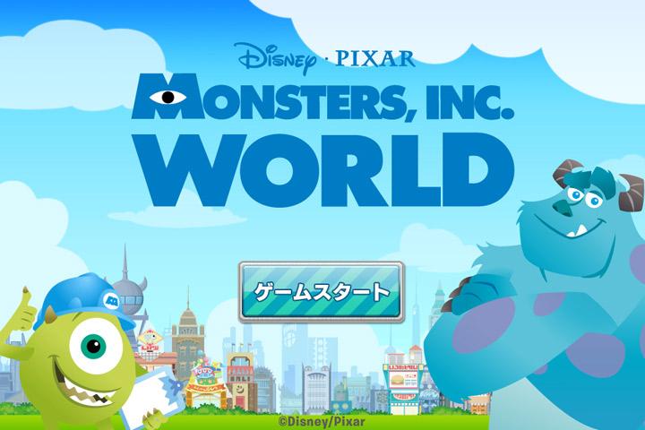 GREE、ピクサー映画「モンスターズ・ユニバーシティ」と「モンスターズ・インク」の間の世界を描いたスマホ向け街づくりゲーム「MONSTERS, INC. WORLD」のiOS版をリリース1