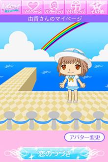 GREEと高知県、ソーシャルゲーム企画コンテストの第4弾として乙女ゲーム「レイコイ ~結界での誓い~」を提供開始4