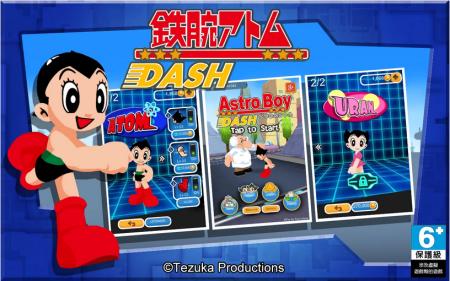 香港のディベロッパーAnimoca、鉄腕アトムのAndroid向けゲームアプリ「Astro Boy 鉄腕アトム ダッシュ」をリリース2