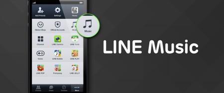 LINE、年内にビデオ通話機能やECサービス「LINE MALL」、音楽配信サービス「LINE MUSIC」を提供 LINE GAMEでは新規11タイトルをリリース予定2