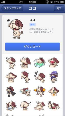 Facebook、日本のデザイン会社とコラボしたFacebookスタンプをリリース3