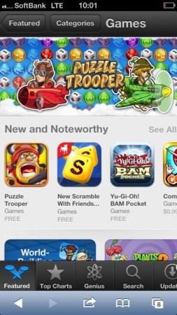 gumi、米ソーシャルゲームディベロッパー大手のKabamと業務提携3