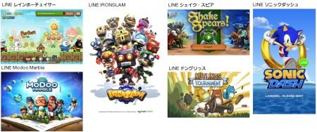 LINE、年内にビデオ通話機能やECサービス「LINE MALL」、音楽配信サービス「LINE MUSIC」を提供 LINE GAMEでは新規11タイトルをリリース予定3