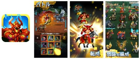 DeNA、欧米版Mobageにて人気のドット絵RPG「D.O.T. Defender of Texel」を日本のMobageでも提供開始2