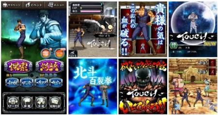 DeNA、MobageにてフィギュアバトルRPG「北斗の拳 フィギュア激闘列伝」を提供開始2