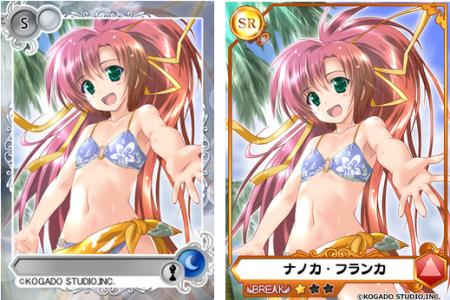 ONE-UP、美少女戦略ゲーム「メガミエンゲイジ!」と「メガミエンゲイジ!BREAK」にてコミケ84&秋葉原電気外祭りとコラボ3
