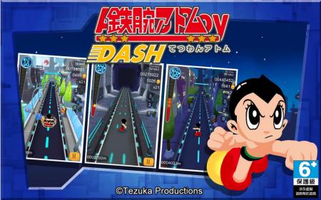 香港のディベロッパーAnimoca、鉄腕アトムのAndroid向けゲームアプリ「Astro Boy 鉄腕アトム ダッシュ」をリリース3
