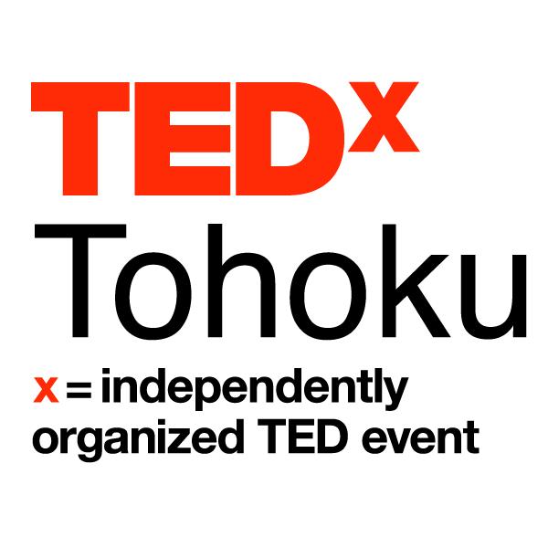 10/13、東北芸術工科大学にて「TEDxTohoku 2013」開催決定!