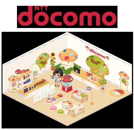 「LINE」のスマホ向け仮想空間アプリ「LINE Play」にDoCoMoの公式アバターとカスタムルームが登場3