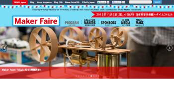 DIYの祭典「Maker Faire Tokyo 2013」開催決定! 出展者受付を開始