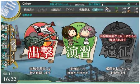 戦艦擬人化シミュレーションゲーム「艦隊これくしょん -艦これ-」のユーザー数が50万人を突破2
